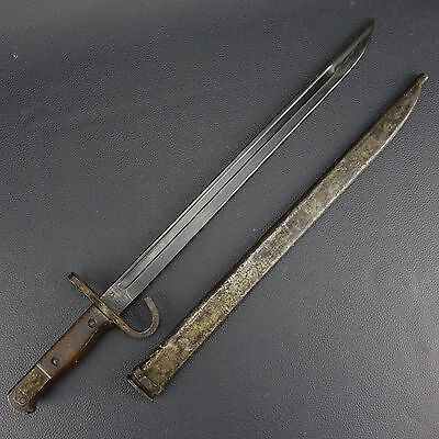 WWII JAPANESE Blued BAYONET with TOKYO HOUR GLASS ARSENAL MARK with SCABBARD