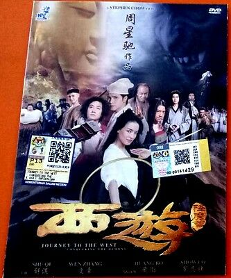 Journey to the West: Conquering the Demons (Movie + Special) ~ DVD ~Stephen Chow