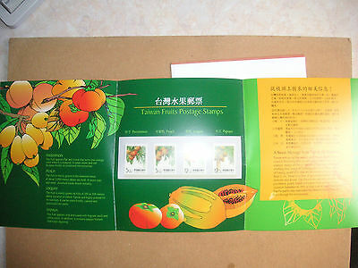 Taiwan-4 mint stamps-Taiwan Fruits Postage Stamps  1993