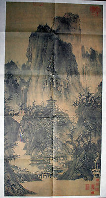 Chinese Ancient famous Painting: Li Cheng (Song Dynasty): Mountain and Temple