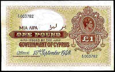 Cyprus. One Pound, F/11 003782, 15-9-1948, Fine-Very Fine.