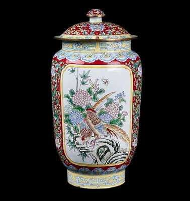 China 20. Jh. Deckelvase - A Chinese 'Canton Enamel' Style Vase - Chinois Cinese