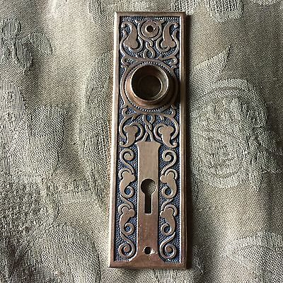 ANTIQUE Victorian Eastlake CAST BroNze BACKPLATE DOOR Very Ornate