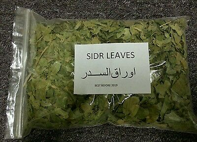 Dried / broken Organic sidr leaves 150g . from yemen -wholesale available