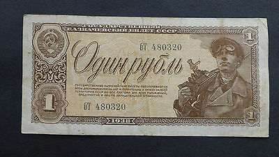 Russia 1 Rouble Banknote 1938 good grade 480320
