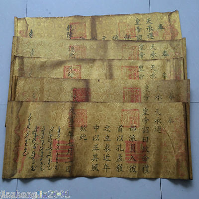 antique (5) the Chinese qing dynasty five imperial edict of the emperor