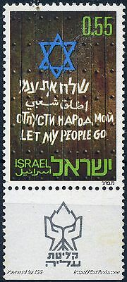 Israel Slogan Let My People Go Neuf ** Sans Charniere