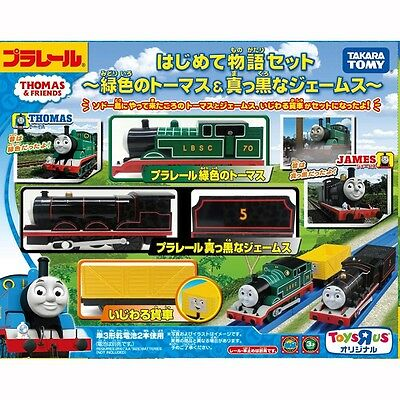 Tomy Plarail Trackmaster Motorized Thomas Original LBSC & Black Color James