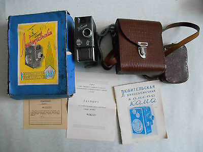 KAMA 1x8mm Russian USSR Soviet Movie Camera in Box with manual