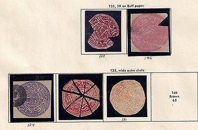Afghanistan 1880-1890  Round Numerals Stamps on different paper MH/Used Rare HCV
