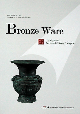 Highlights of Auctioned Chinese Antiques:Bronze Ware