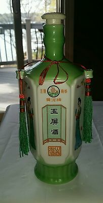 VTG 1950's Japanese Saki Container Green and White with Tassels