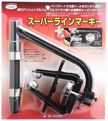 Line Spooling Device Super Line Marquee for Spinning Reel Daiichi seiko Japan