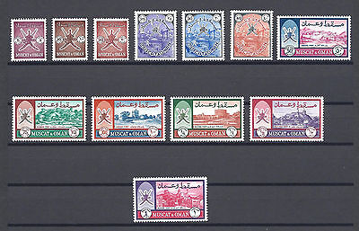 OMAN 1970 SG110/21 MNH Cat £225
