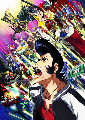 "DM03710 Space Dandy - Japan Comedy Anime 24""x33"" Poster"