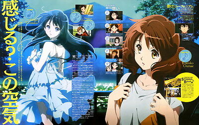 "DM04148 Hibike! Euphonium - Japan Anime School Music Club 38""x24"" Poster"