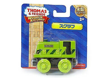 FISHER PRICE THOMAS & FRIENDS WOODEN Scruff Japan Version