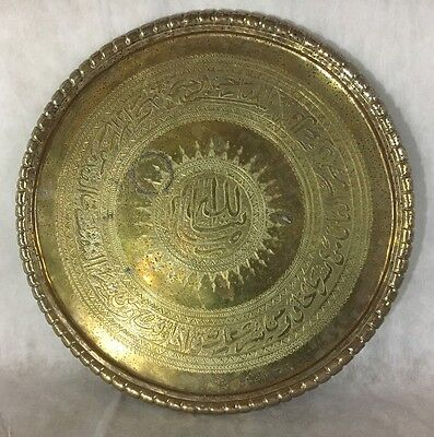 ANTIQUE NICE DESIGN BRASS PERSIAN MIDDLE EAST ISLAMIC TRAY w/ ARABIC WRITINGS