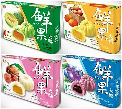 Royal Family Daifuku Japanese Desert Fruit Mochi Rice Cake (USA SELLER)