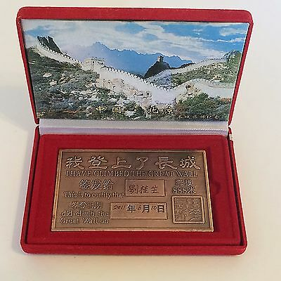 Souvenir Copper Color Plaque I Climbed the Great Wall of China ~ Box