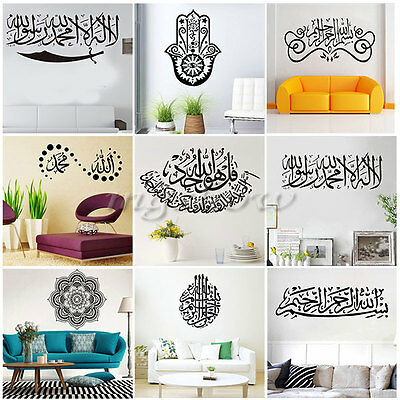 Removable Art Vinyl Quote DIY Wall Sticker Decal Mural Home Room Decor Mandala
