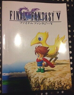 Final Fantasy 5 Songbook Japanese