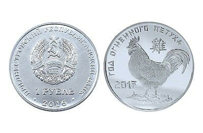 Transnistria / Moldova, 1 rouble, 2016, Year of Rooster, Eastern calendar, UNC