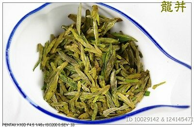 China Pre-Ming Grade A Spring Long Jing Green Tea,Lung Ching grüner Tee longjing