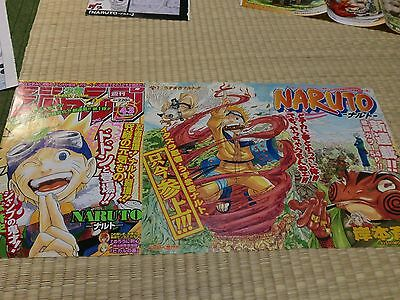 Weekly Magazine Shonen Jump Comic Naruto opening page cutting First Chapter set