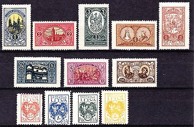 LITHUANIA 1926-91 Collection Mint/ Used 3 Scans.