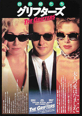 The Grifters Japanese Chirashi Mini Ad Flyer Poster 1990