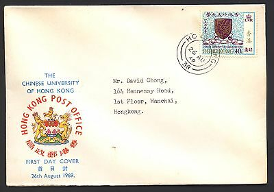 The Chinese University of Hong Kong 1969 GPO Official First Day Cover #CR-148