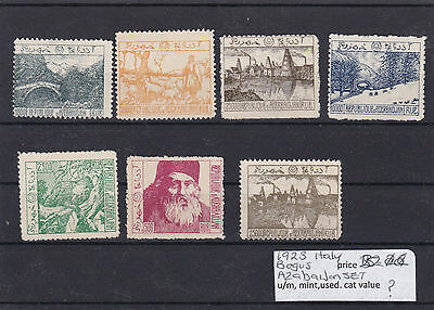 Italy 1923 Bogus Azerbaijan  Stamps , Forgeries    Ref  1727
