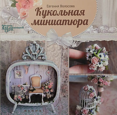 Dollhouse Miniature Polymer Clay Shabby Chic Flowers Animal Bird Roombox Book