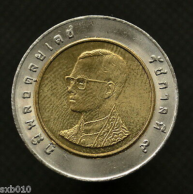 Thailand 10 Baht, y227,  Bimetallic coin,  exact item pictured.