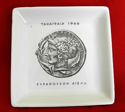 Vtg Collector Plate Hand Painted Greek Greece KERAMIKOS Tanarpaia 1966