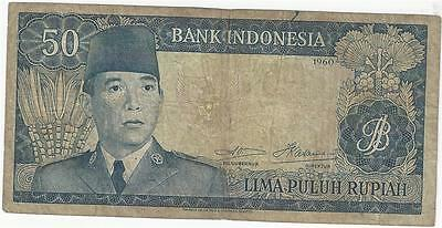 Indonesia 50 Rupiah 1960 Bank Note P-102 Better Grade