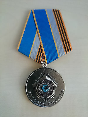 Russian medal. Russia. Foreign Intelligence service SVR veteran