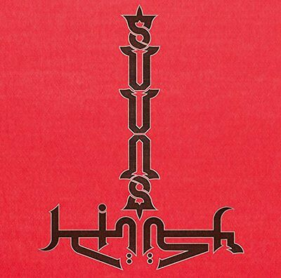 Suuns and Jerusalem in My Heart Vinile