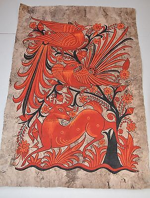Indonesian Folk Art Painting on Hand Crafted Paper #3 - EUC