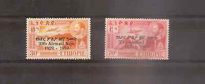 Ethiopia 1959 Two Air Mail Stamps Mnh
