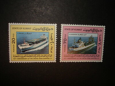 Kuwait : 1986 Container Ships : UMM