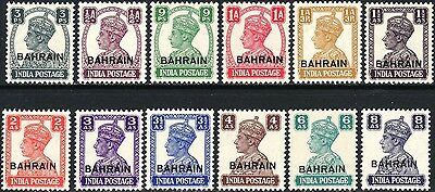 1942-1944 Bahrain o/p on India King George VI issue MNH /MH Sc# 38 / 50 short 51