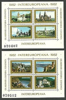 Romania 1982 Inter-European Cultural Co-Operation Views Architecture Sheets Mnh