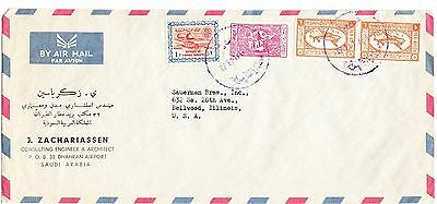 SAUDI ARABIA cover Postmarked 22 jAN. 1961 - air mail to USA