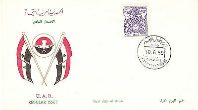 SYRIA cover Damascus, 10 June 1959 - FDC -