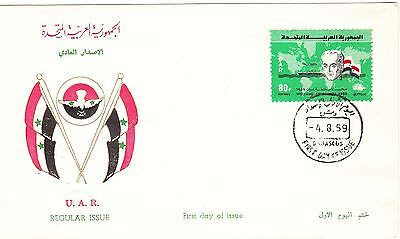 SYRIA cover Damascus, 4 VIII 1959 - FDC