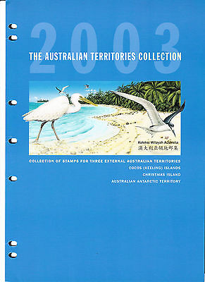 Australia THE AUSTRALIAN TERRITORIES COLLECTION 2003