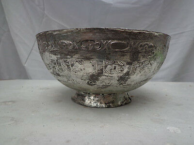 Rare Antique Islamic Copper/bronze Ceremony Bowl