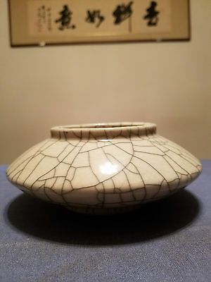 Very Beautiful Chinese Porcelain Bowl.
